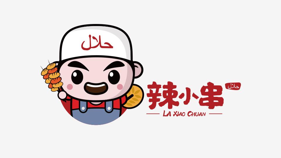 辣小串 以卡通形象为主体,突出品牌调性,手拿烤串的可爱形象使品牌图片
